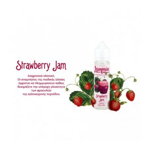 Jammin - Strawberry Jam