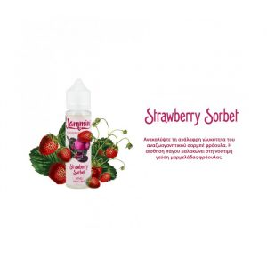 Jammin - Strawberry Jam Sorbet