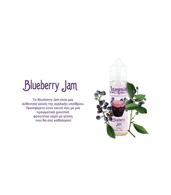 Jammin - Blueberry Jam