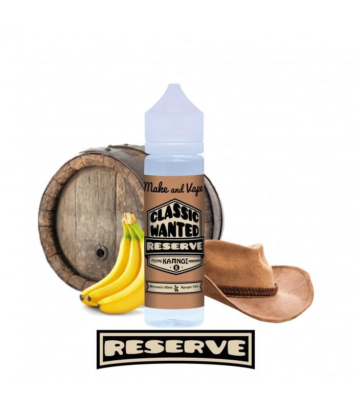 Reserve Flavorshot