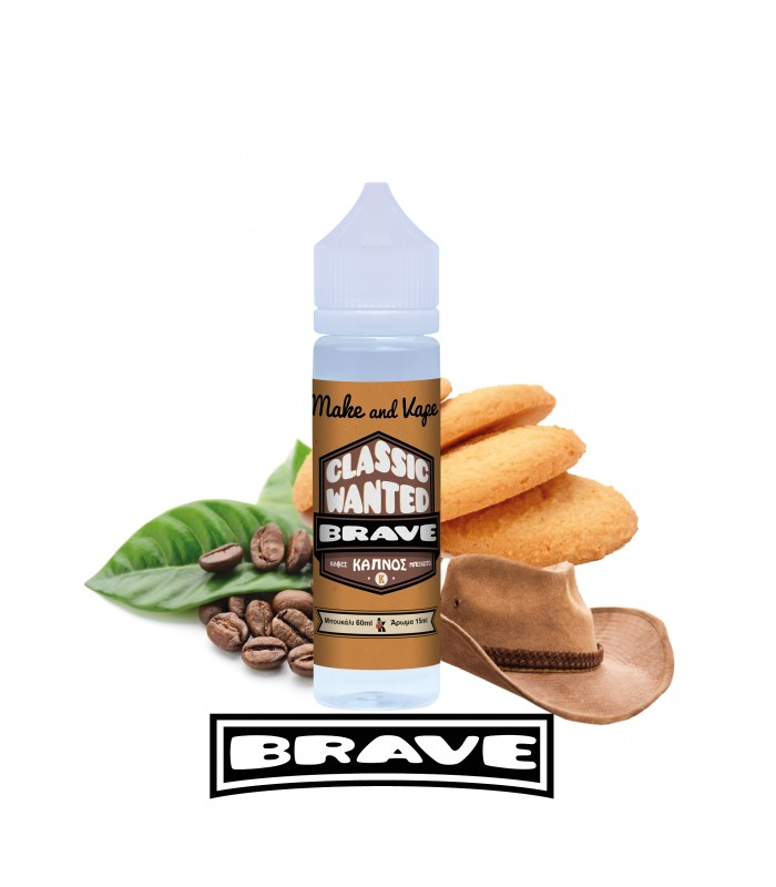 Brave Flavorshot